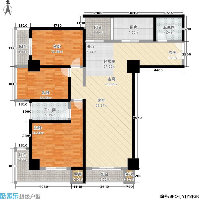 中国中华城163.10㎡B1&B2栋A户型