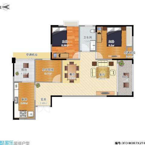 攀华国际广场2室1厅1卫1厨94.00㎡户型图