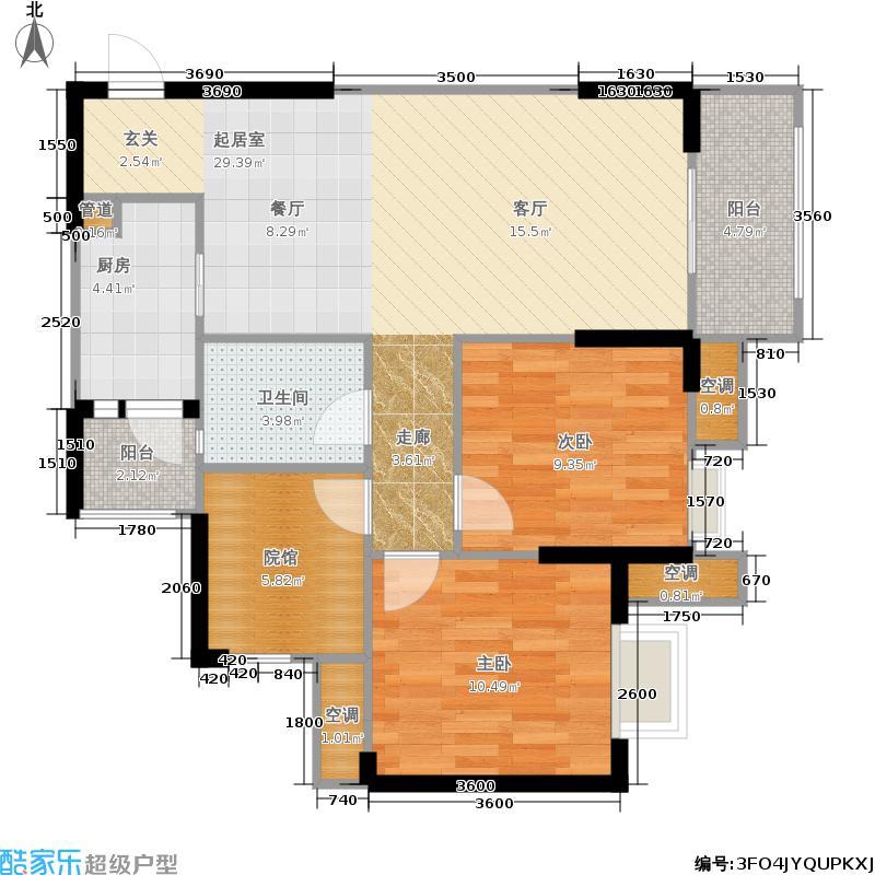 大雅云居山69.19㎡一期11号楼标准层6/9号房户型