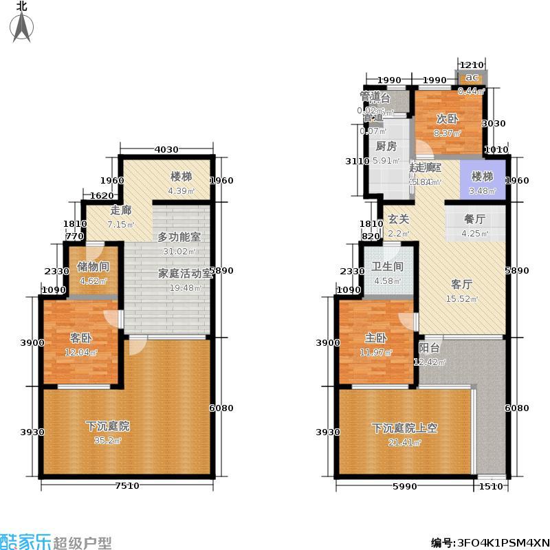 首开·常青藤150.00㎡首开常青藤3Y-1户型3室3厅