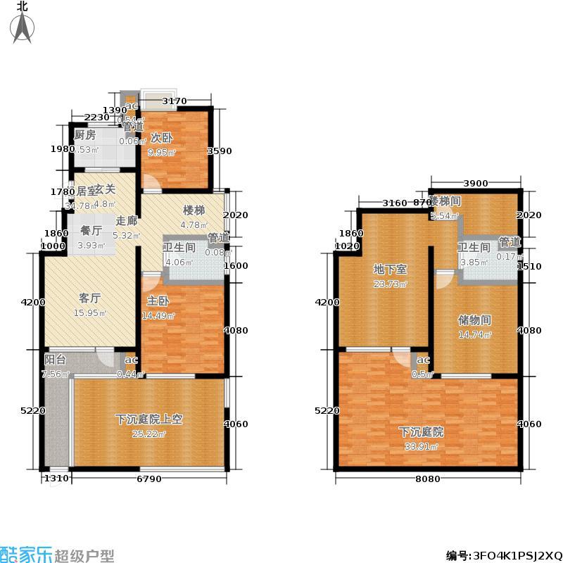 首开·常青藤155.00㎡6-BY户型3室3厅