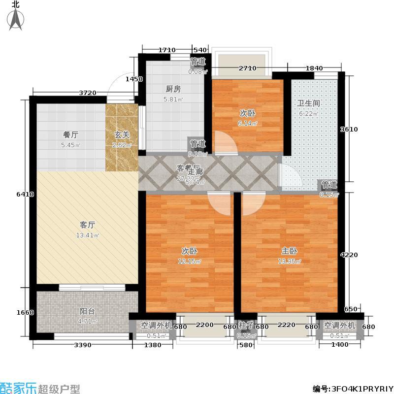 九龙仓兰廷90.00㎡A1户型3室2厅