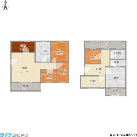 高桥新城荷兰新城5室3厅2卫1厨91.00㎡户型图