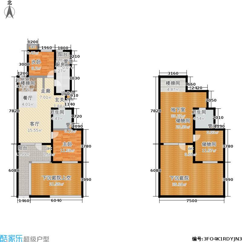 首开·常青藤155.00㎡三期1号楼FY户型2室2厅