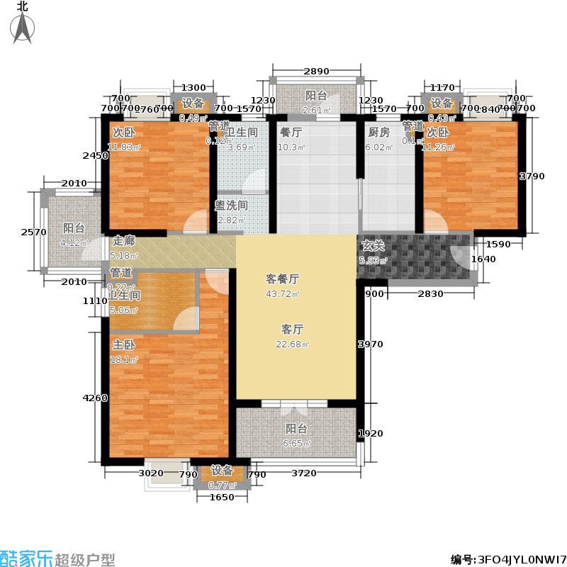 世茂锦绣长江133.00㎡A户型