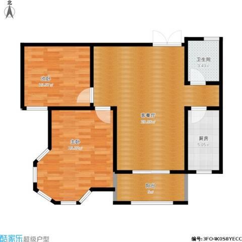 紫晶悦城2室1厅1卫1厨94.00㎡户型图