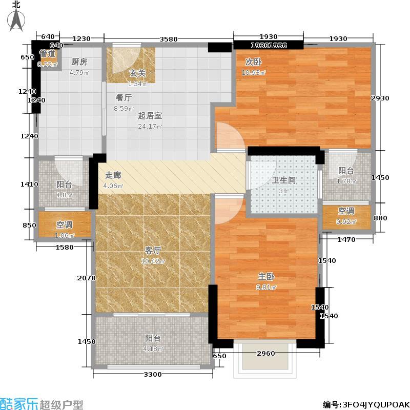 大雅云居山62.33㎡一期11号楼标准层2/3号房户型