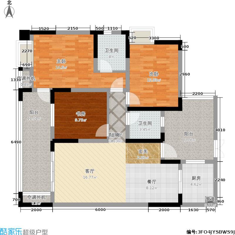 润丰水尚观景台高层组团103.00㎡二期35号楼标准层C2户型