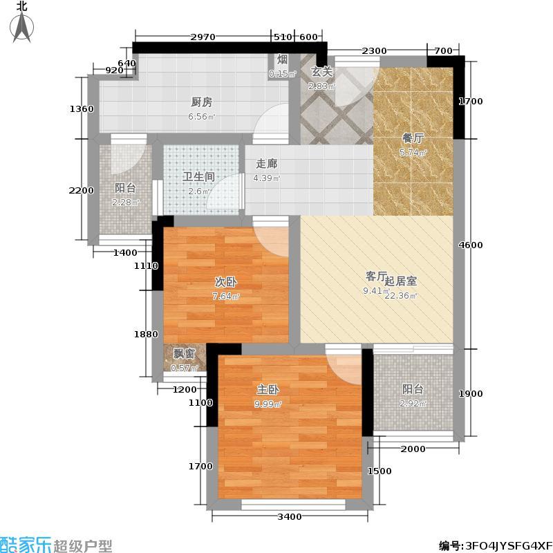 宝嘉花与山68.55㎡一期1号楼标准层B户型