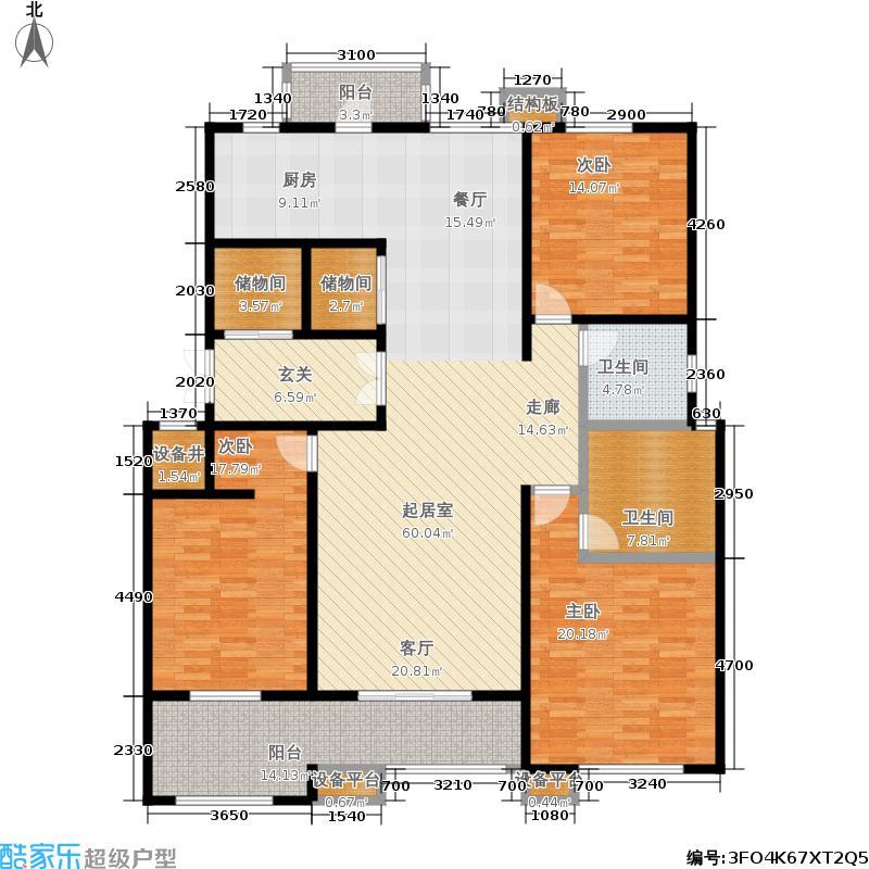 国华东方美郡180.00㎡平层B户型 三室两厅两卫户型3室2厅2卫