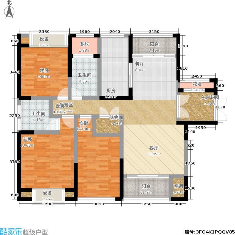 白银时代122.90㎡B户型3室2厅