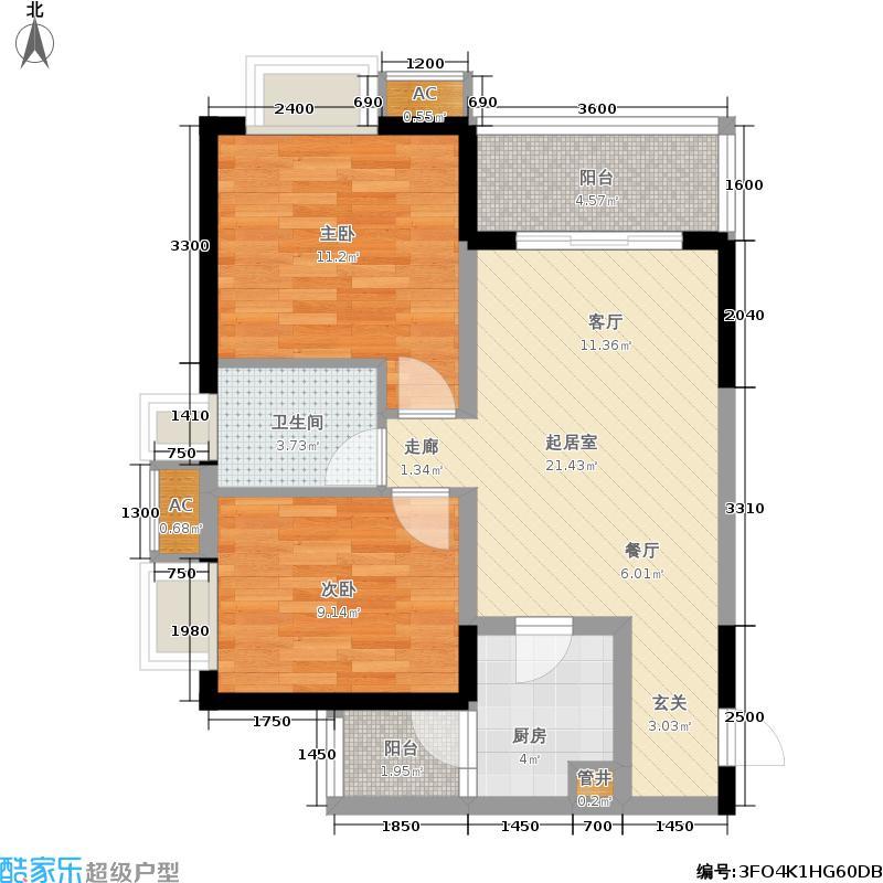 东邦花菓山81.75㎡东邦花�山一期2号楼标准层C户型
