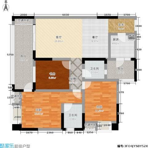 润丰水尚观景台高层组团3室1厅2卫1厨103.00㎡户型图