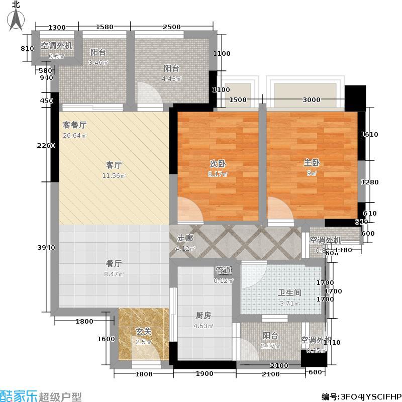 同景优活城69.77㎡一期5、6号楼标准层C户型