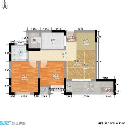 润丰水尚观景台高层组团2室1厅1卫1厨63.00㎡户型图
