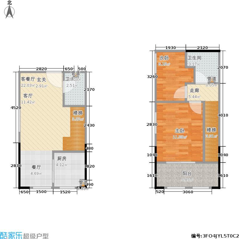 丽岛204683.00㎡6、7、8号楼D2户型