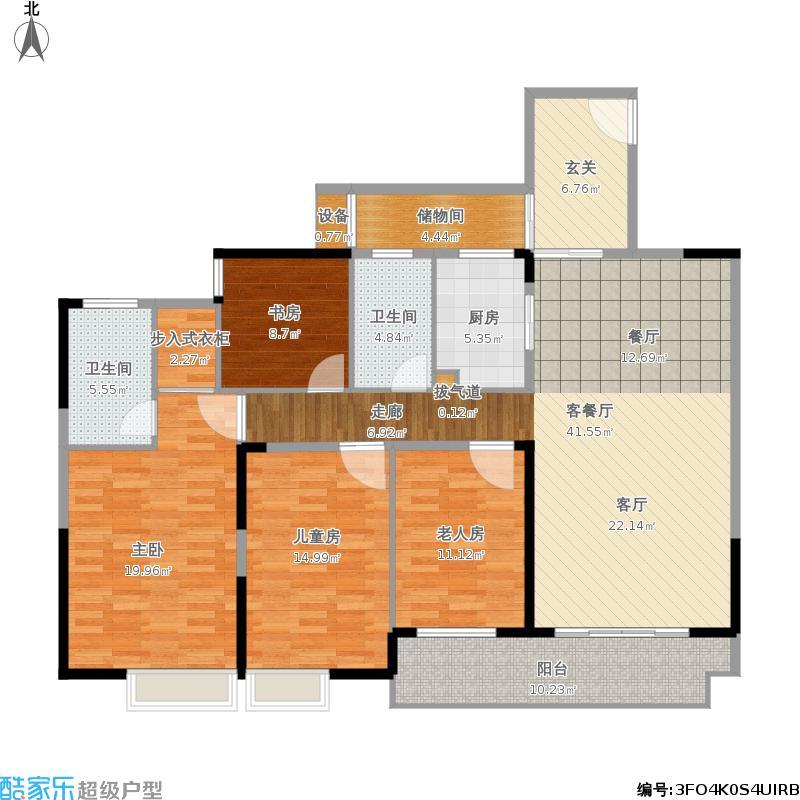 A2户型平面图(二)(四室两厅两卫。建筑面积167.14平方米,套内面积140.54平方米)
