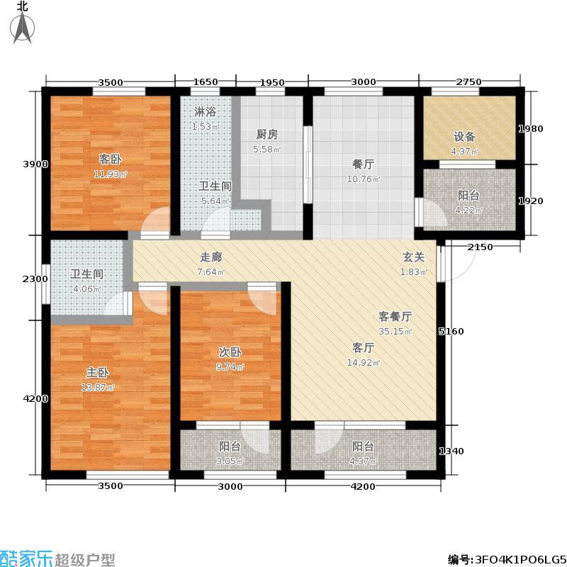枫丹壹號140.00㎡C1户型4室2厅