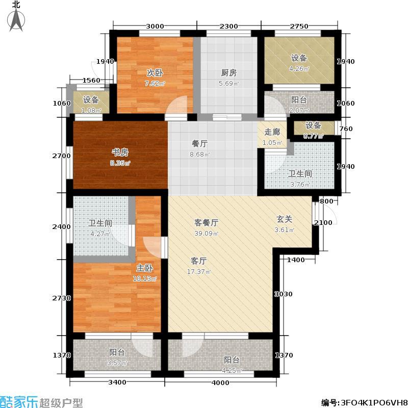 枫丹壹號120.00㎡B2户型3室2厅