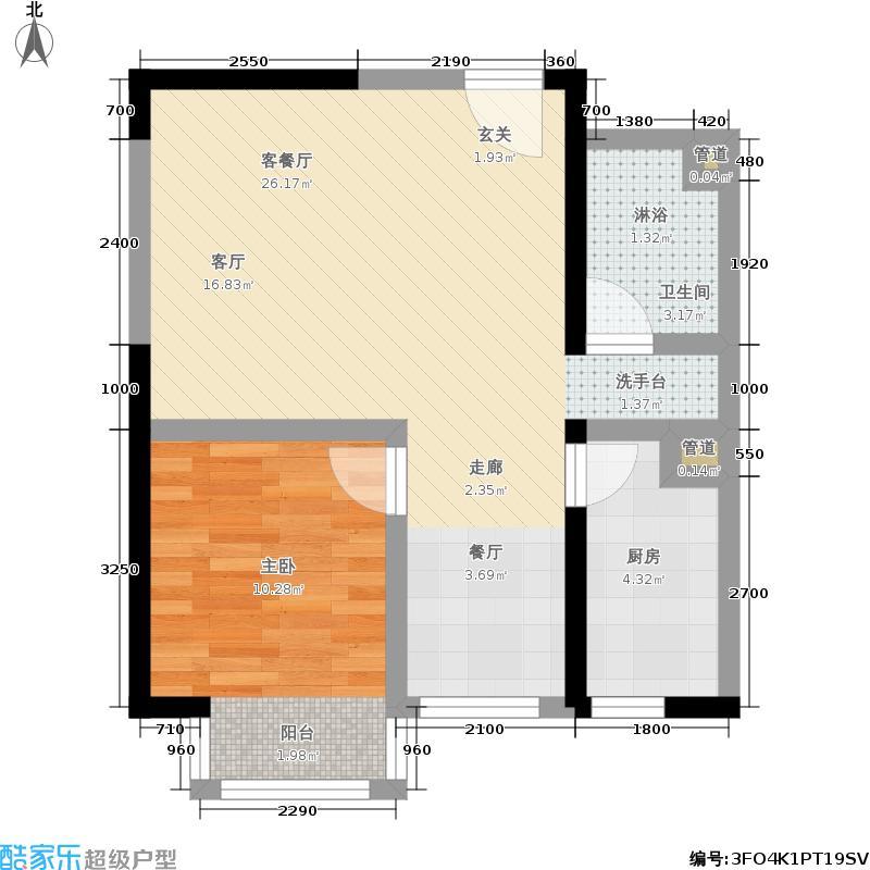 华业东方玫瑰63.00㎡A4-4-03户型1室2厅