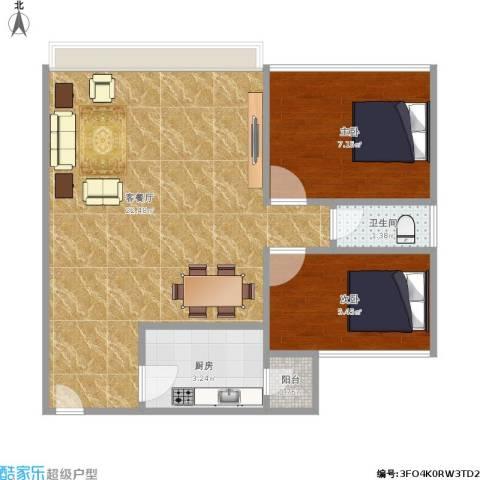 盈彩美地2室1厅1卫1厨55.00㎡户型图