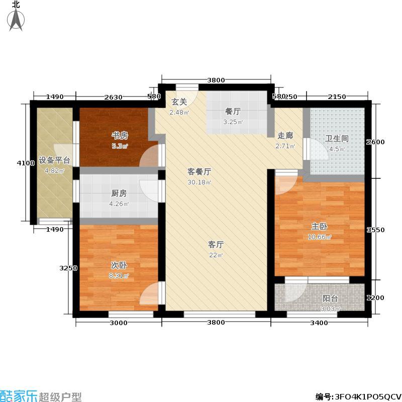 枫丹壹號95.00㎡-户型3室2厅