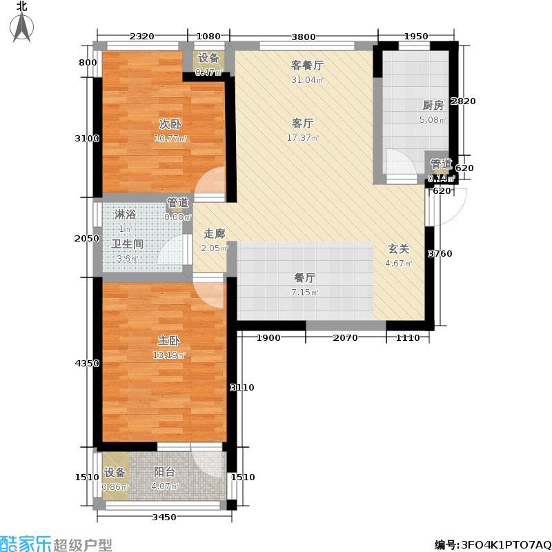 华业东方玫瑰88.00㎡悦贤阁A4-1-1户型2室2厅