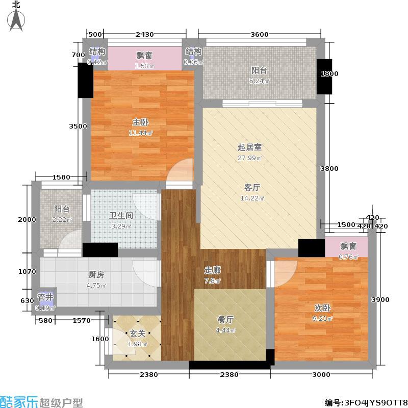 华宇金沙东岸88.93㎡一期标准层户型