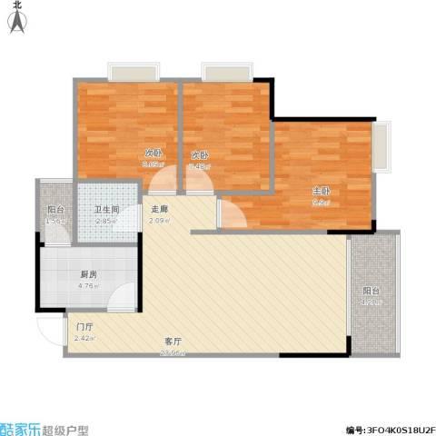 新都花园3室1厅1卫1厨86.00㎡户型图