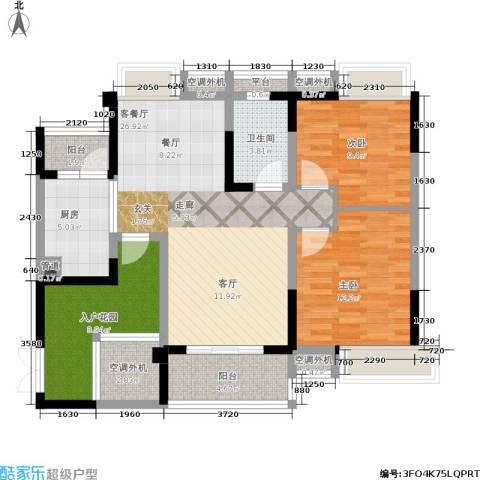 恒基誉珑湖滨2室1厅1卫1厨116.00㎡户型图