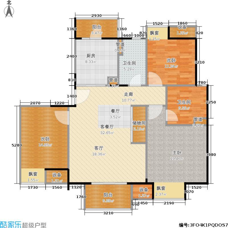 汇锦城123.00㎡公寓C户型3室2厅