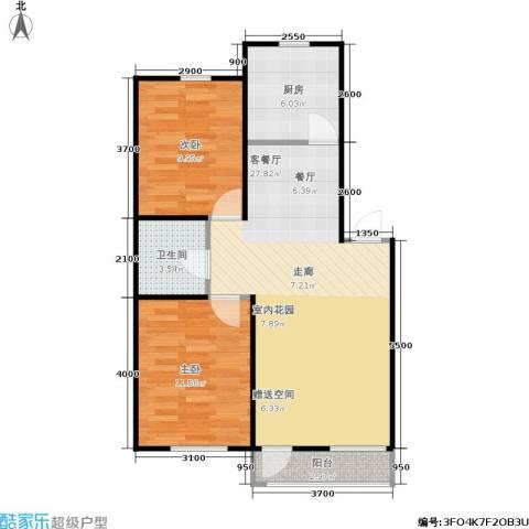 香槟新坐标2室1厅1卫1厨69.00㎡户型图