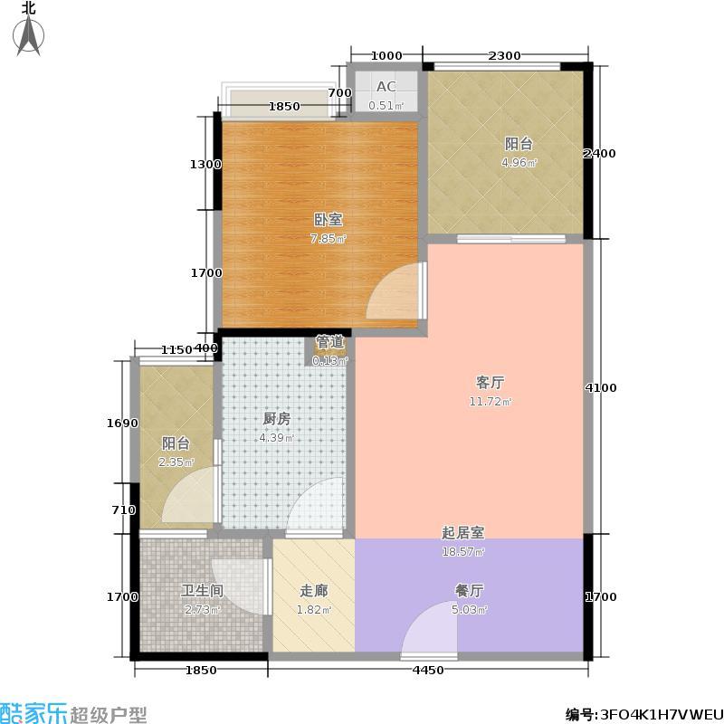 和泓LOMO中心43.16㎡一期B3栋loft高铺标准层2/4号房户型