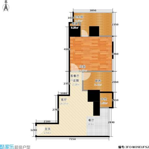 创汇 创汇・首座1室1厅1卫1厨72.00㎡户型图