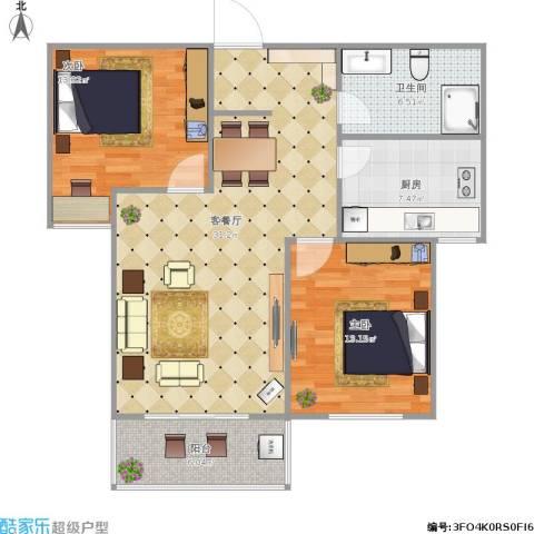 丽都河畔2室1厅1卫1厨104.00㎡户型图