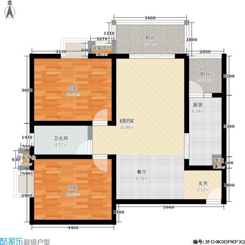 润雅宜园98.00㎡1期2-6号楼标准层c户型