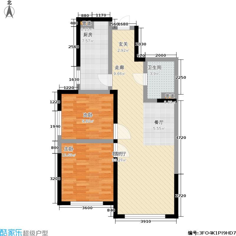 华远·西山雅园80.00㎡D1户型2室2厅