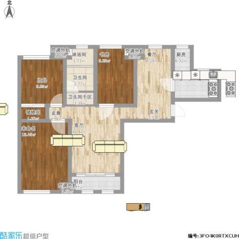 同润菲诗艾伦2室1厅1卫1厨109.00㎡户型图