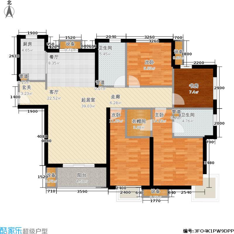 中建·国际港151.00㎡二期3、5号楼D(边)户型4室2厅
