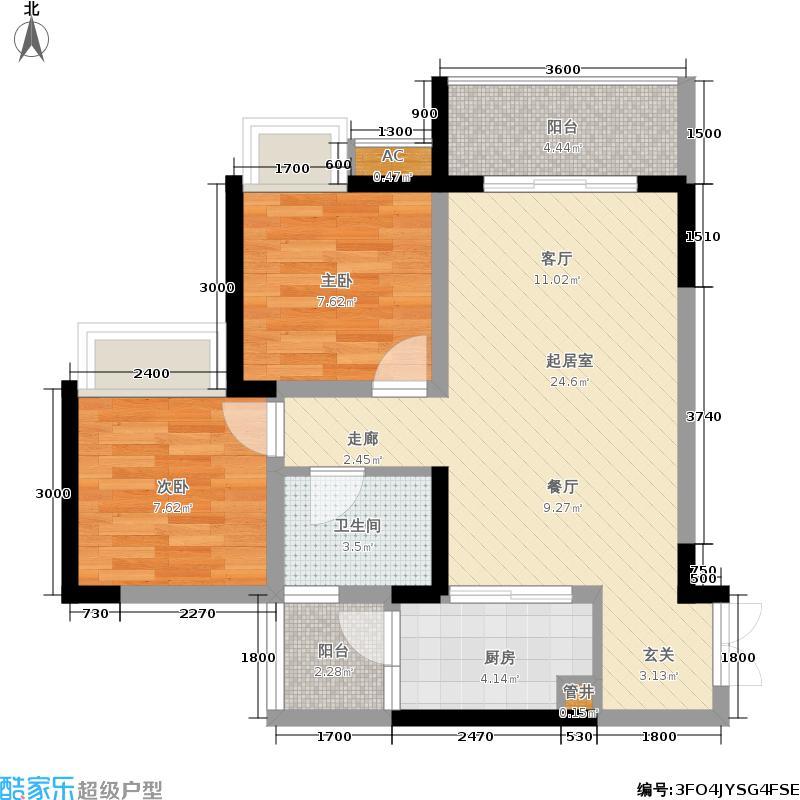 贝蒙天地锦轩59.75㎡一期3号楼标准层A4户型