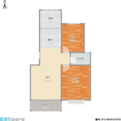 云锦美地2室1厅1卫1厨84.00㎡户型图