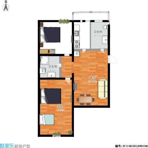 中海紫御华府2室1厅2卫1厨91.00㎡户型图