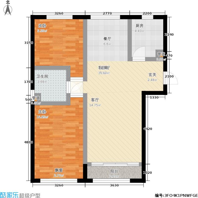通州万达广场101.00㎡F户型2室2厅