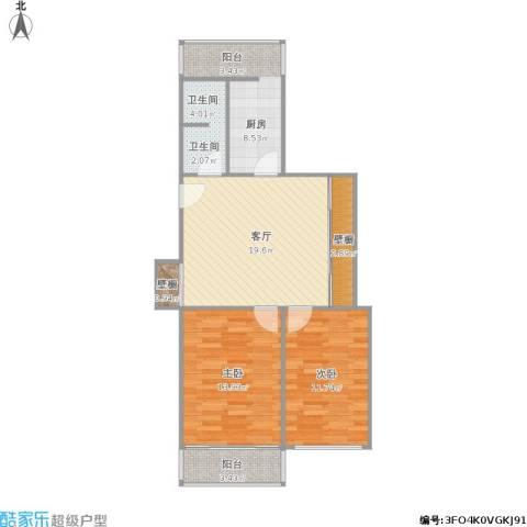 西柏果园2室1厅1卫1厨89.00㎡户型图