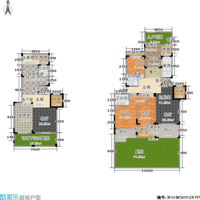 和泓四季204.00㎡二期洋房B1户型 3室4厅3卫跃层 建面239平米 花园88平米户型3室4厅3卫