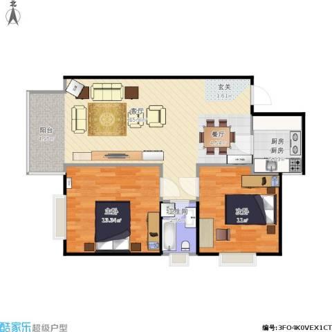 中海紫御公馆2室1厅1卫1厨86.00㎡户型图