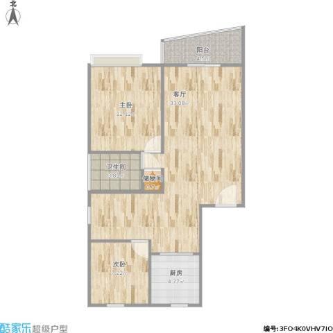 万兆家园莱茵春舍2室1厅1卫1厨89.00㎡户型图