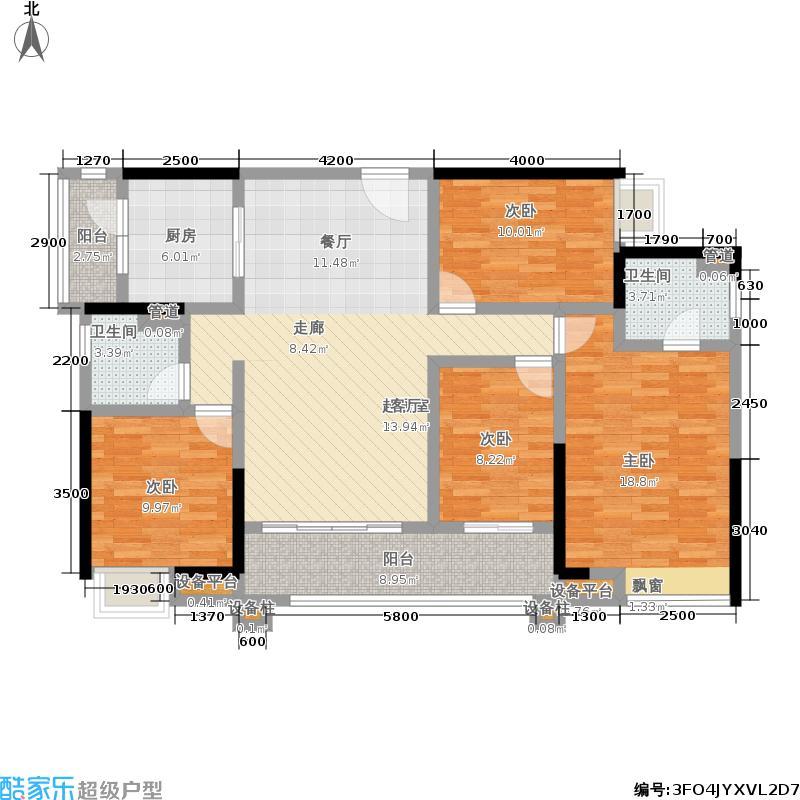 清远保利花园137.00㎡一期6号楼01单元4室户型