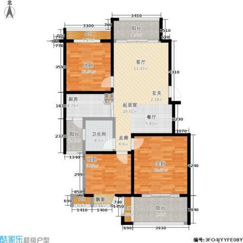 凯阳花园3室0厅1卫1厨100.00㎡户型图