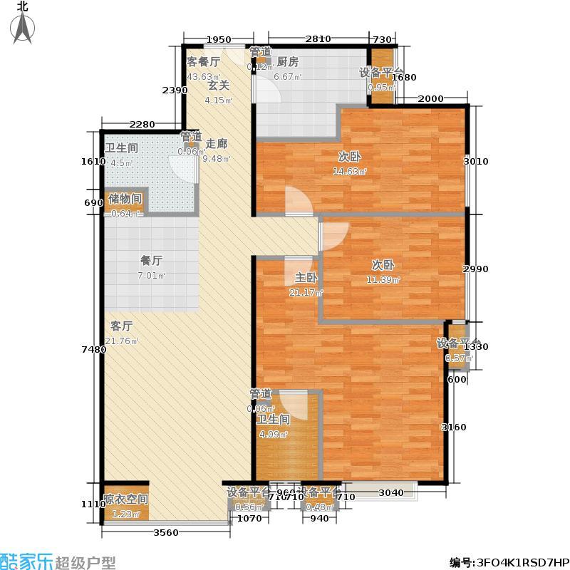玉泉新城137.91㎡B15号楼B15-3-X02、B15-3-102户型3室2厅